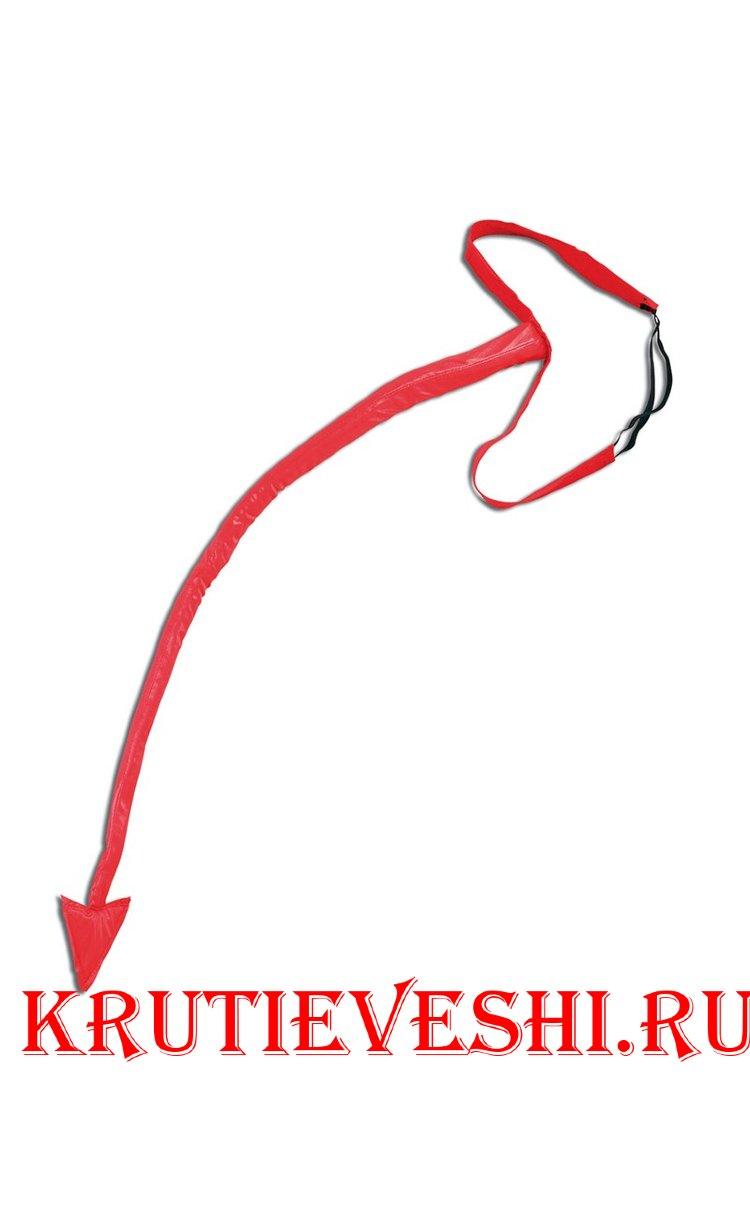 Как сделать хвост черта своими руками