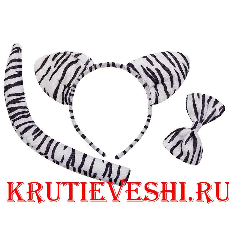 Костюмы зебры купить